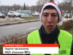 Поздравление с Новым годом 2018 для жителей округа от МБОУ «Гимназия №2» Красногорска.