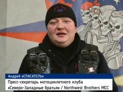 Поздравление с Новым годом 2018 от мотоклуба «Northwest Brothers» MCC Krasnogorsk.