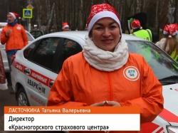 Поздравление жителей города Красногорска с Новым годом 2018 от «Красногорского страхового центра».